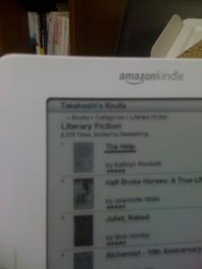 左上にTakahashi's Kindleも文字