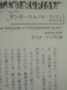 日本語もちゃんと見えてるよ