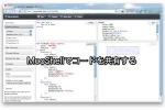 Javascritpのコード共有サービス MooShell