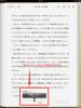 ページネーター(iPad)