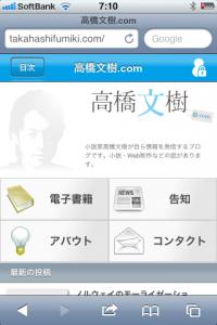 新しいスマートフォン向け画面