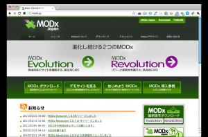 MODx公式サイト