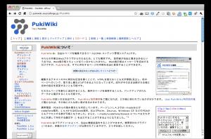 日本製WikiのPukiWiki