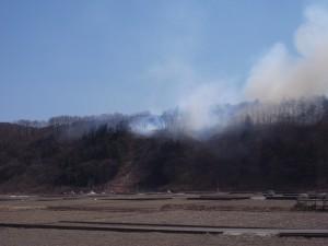 近所で山火事発生