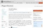 Literally WordPress@公式リポジトリ