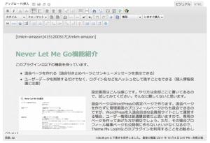 このブログのTinyMCEはこんなです