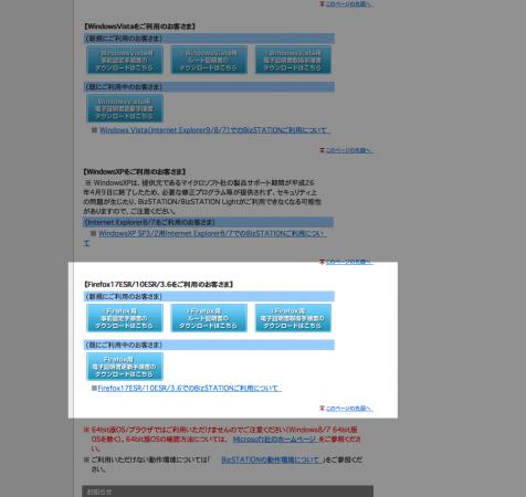 PDFでインストール方法が書いてあります。Macもほぼ同じ。