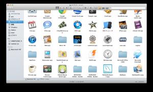 僕が使っているMacアプリ