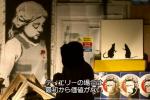 『イグジット〜』のラストでティエリを評するバンクシー。