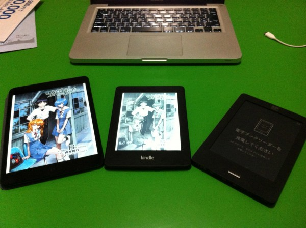 左からiPad mini, Kindle PW, Kobo Touch