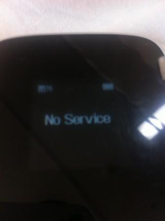 e-mobileはNo Service
