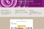 WP-D Fes #1 Megane Fes in GMO