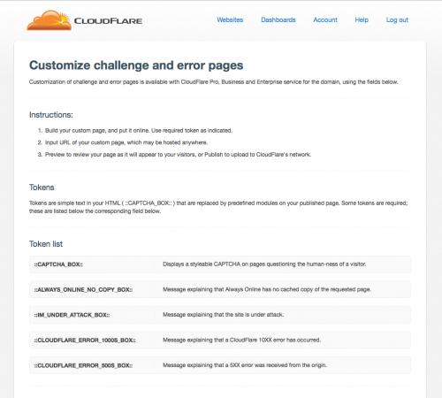 CloudFlareのカスタムエラーページ設定画面