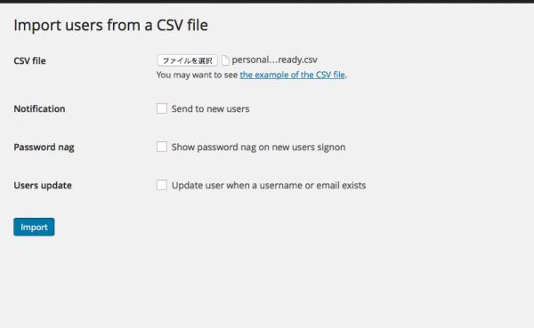 Import User From CSVのサンプルはこの画面に