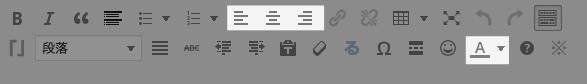 ここら辺のボタンはインラインCSSで実現している