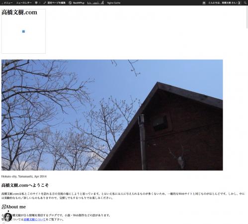 CSSと大半の画像が表示されない