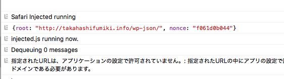 console.logすると、rootとnonceを持つオブジェクトらしい