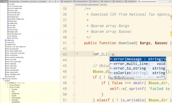 左下でExternal Librariesに追加すると、コードヒントが出る