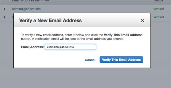 新しいメールアドレスを登録